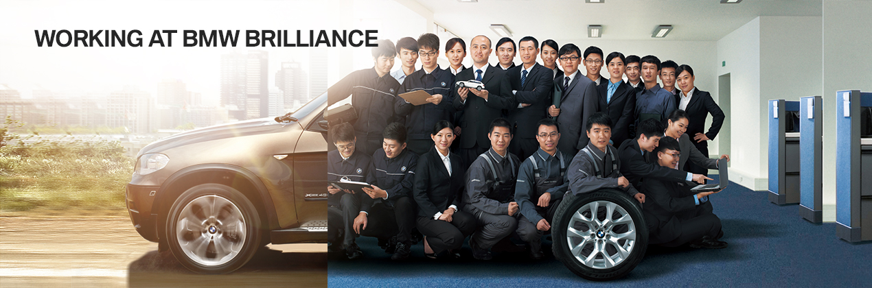 bmw werk china